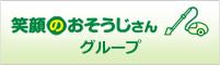banner_egao
